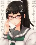 1girl :o alternate_hairstyle aqua_eyes background_text bangs bespectacled black_hair blunt_bangs commentary_request glasses green_neckwear hair_ornament hairclip highres ind-kary kurosawa_dia long_hair long_sleeves looking_at_viewer love_live! love_live!_sunshine!! mole mole_under_mouth open_mouth ponytail school_uniform scrunchie serafuku solo tagme translation_request uranohoshi_school_uniform white_background white_scrunchie