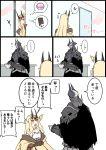 ... ...? /\/\/\ 1boy 1girl armor bare_shoulders black_cloak blonde_hair bowl chocolate closed_mouth collarbone comic directional_arrow door eiri_(eirri) facial_mark fang fate/grand_order fate_(series) food glowing glowing_eyes holding holding_bowl horns ibaraki_douji_(fate/grand_order) indoors japanese_clothes kimono king_hassan_(fate/grand_order) long_hair long_sleeves macaron mixing_bowl off_shoulder oni oni_horns open_door open_mouth opening_door pointy_ears sidelocks skull sliding_doors spikes spoken_ellipsis spoken_food sweat tattoo translation_request v-shaped_eyebrows very_long_hair wide_sleeves yellow_eyes yellow_kimono