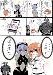 ... 1boy 2girls :d :o armor backless_outfit bangs bare_back bare_shoulders black_bodysuit black_cloak black_eyes black_gloves blush bodysuit breasts brown_eyes brown_hair cellphone chaldea_uniform closed_mouth comic covering_mouth eiri_(eirri) elbow_gloves eyebrows_visible_through_hair fate/grand_order fate_(series) fingerless_gloves fujimaru_ritsuka_(female) gloves glowing glowing_eyes grey_skin hair_between_eyes hair_ornament hair_scrunchie hassan_of_serenity_(fate) holding holding_cellphone holding_phone horns idea jacket king_hassan_(fate/grand_order) light_bulb long_sleeves medium_breasts multiple_girls open_mouth parted_lips phone purple_hair scrunchie side_ponytail skull smile sparkle spikes translation_request v-shaped_eyebrows v_arms violet_eyes white_jacket yellow_scrunchie