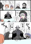+++ ... /\/\/\ 2boys 5girls :d :t ^_^ ahoge armor assassin_(fate/zero) bandage bandaged_arm bangs bare_shoulders beret black_bow black_cloak black_dress black_eyes black_hat blush bow braid breasts chaldea_uniform child_assassin_(fate/zero) closed_eyes closed_mouth comic cup doll_joints dress eating eiri_(eirri) elbow_gloves eyebrows_visible_through_hair fate/extra fate/grand_order fate_(series) female_assassin_(fate/zero) food fujimaru_ritsuka_(female) gloves glowing glowing_eyes gothic_lolita grey_gloves grey_hair hair_between_eyes hair_ornament hair_scrunchie hat hat_bow holding holding_cookie holding_cup holding_food holding_saucer horns interlocked_fingers jack_the_ripper_(fate/apocrypha) jacket king_hassan_(fate/grand_order) lolita_fashion long_hair long_sleeves low_twintails mask mask_on_head medium_breasts multiple_boys multiple_girls nursery_rhyme_(fate/extra) open_mouth own_hands_together puffy_short_sleeves puffy_sleeves purple_hair saucer scrunchie short_hair short_sleeves side_ponytail silver_hair sitting skull skull_mask sleeveless sleeveless_dress smile spikes spoken_ellipsis sweat tea_party teacup translation_request true_assassin twin_braids twintails white_dress white_jacket yellow_scrunchie