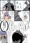 !! ... ...? /\/\/\ 1boy 2girls ? ahoge armor assassin_(fate/zero) bangs bare_arms bare_shoulders black_cloak black_eyes blush child_assassin_(fate/zero) closed_mouth collarbone comic covering_eyes crying directional_arrow dress eiri_(eirri) eyebrows_visible_through_hair fate/grand_order fate/zero fate_(series) female_assassin_(fate/zero) flying_sweatdrops glowing glowing_eyes grey_skin hair_between_eyes horns indoors king_hassan_(fate/grand_order) long_hair mask mask_on_head multiple_girls nose_blush own_hands_together parted_lips ponytail purple_hair skull skull_mask sleeveless sleeveless_dress spikes spoken_ellipsis spoken_person squatting tears translation_request trembling very_long_hair white_dress