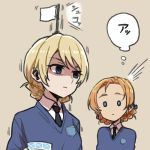2girls :| bangs beige_background black_neckwear blonde_hair blue_eyes blue_sweater braid closed_mouth constricted_pupils cup darjeeling dress_shirt emblem flag girls_und_panzer holding long_sleeves looking_at_another lowres multiple_girls necktie orange_hair orange_pekoe parted_bangs portrait ree_(re-19) school_uniform shirt short_hair sweater teacup tied_hair twin_braids v-neck white_flag white_shirt wing_collar