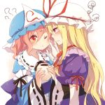 2girls ? black_ribbon blonde_hair blush bow cheek_pinching choker dress elbow_gloves food food_on_face frills from_side gloves gradient_eyes hair_between_eyes hat hat_ribbon holding holding_food japanese_clothes kimono lilith_(lilithchan) long_hair long_sleeves mob_cap multicolored multicolored_eyes multiple_girls obi one_eye_closed orange_eyes pinching pink_hair pout puffy_sleeves purple_dress red_ribbon ribbon ribbon_choker saigyouji_yuyuko sash short_hair short_sleeves simple_background squiggle touhou triangle_mouth triangular_headpiece upper_body white_gloves wide_sleeves yakumo_yukari