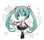 1girl :d aqua_hair aqua_neckwear arm_warmers bangs bare_shoulders beamed_quavers black_footwear black_legwear black_skirt blush boots chibi collared_shirt commentary_request crotchet eyebrows_visible_through_hair full_body green_eyes hair_between_eyes hair_ornament happy_birthday hatsune_miku long_hair looking_at_viewer maodouzi musical_note necktie open_mouth pleated_skirt quaver shirt skirt sleeveless sleeveless_shirt smile solo standing thigh-highs thigh_boots translation_request upper_teeth very_long_hair vocaloid white_background white_shirt