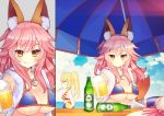 2girls animal_ears ball bangs beachball beer_bottle beer_mug bikini blonde_hair blue_bikini blue_sky blush breasts brown_eyes cleavage closed_mouth clouds cloudy_sky commentary_request day eyebrows_visible_through_hair fate/grand_order fate_(series) fox_ears fox_girl fox_tail glass_bottle hair_between_eyes hat hat_removed headwear_removed holding_mug horizon jewelry large_breasts lifebuoy long_hair looking_at_viewer maodouzi medium_breasts multiple_girls nero_claudius_(fate)_(all) nero_claudius_(swimsuit_caster)_(fate) ocean outdoors parasol pendant pink_hair profile sidelocks sky smile striped striped_bikini sun_hat swimsuit tail tamamo_(fate)_(all) tamamo_no_mae_(swimsuit_lancer)_(fate) twintails umbrella water white_hat yellow_eyes