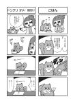 1girl 4koma :3 :d acorn bangs bkub bowl cat cat_food cat_paws claws comic greyscale monochrome mortar open_mouth paws pestle pet_bowl ponytail risubokkuri shirt short_hair simple_background sliced smile snorting speech_bubble squirrel table talking translation_request two-tone_background two_side_up