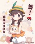 1girl bag bangs bird black_eyes blush braid brown_hair brown_hat camisole closed_mouth commentary_request copyright_name hat highres hug long_hair looking_at_viewer low_twintails maodouzi mizuki_(pokemon_ultra_sm) orange_camisole owl poke_ball pokemon pokemon_(creature) pokemon_(game) pokemon_ultra_sm puffy_shorts rowlet short_shorts shorts shoulder_bag smile solo sun_hat translation_request twin_braids twintails white_shorts