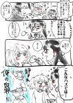 1boy 2girls comic eating feeding glasses hand_on_own_face highres hood hoodie kusama_suzuna long_hair mizushima_shuugo multiple_girls original ponytail sweater tarousanlove1 translation_request tsuchida_tsumugi yukimi_daifuku_(food)