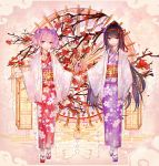 1girl akemi_homura alternate_costume arm_at_side bai_qi-qsr black_hair closed_mouth egasumi eyebrows_visible_through_hair floral_background floral_print flower full_body geta hair_flower hair_ornament hair_ribbon hairband hand_holding japanese_clothes kaname_madoka kimono long_hair long_sleeves looking_at_viewer mahou_shoujo_madoka_magica nail_polish obi pink_eyes pink_hair print_kimono purple_kimono purple_nails red_hairband red_kimono red_ribbon ribbon sash shiny shiny_hair short_hair short_twintails smile solo standing straight_hair tabi tassel tree_branch twintails very_long_hair violet_eyes white_legwear wide_sleeves