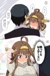 1boy 1girl admiral_(kantai_collection) ahoge alternate_costume bangs black_hair black_vest blunt_bangs blush breasts brown_hair comic couple double_bun embarrassed flying_sweatdrops full-face_blush grey_sweater headgear hetero kantai_collection kongou_(kantai_collection) long_hair looking_down medium_breasts number open_mouth rectangular_mouth shaded_face shigure_ryuunosuke shiny shiny_hair shirt speech_bubble sweatdrop sweater tareme tearing_up tears turtleneck turtleneck_sweater upper_body vest violet_eyes white_shirt