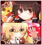 2girls blonde_hair blush bow braid brown_eyes brown_hair hair_bow hair_tubes hakurei_reimu heart kirisame_marisa large_bow long_hair long_sleeves looking_at_viewer mochi547 mouth_hold multiple_girls single_braid smile split_screen star touhou valentine yellow_eyes yin_yang