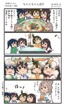 4koma 6+girls akagi_(kantai_collection) blue_hair brown_hair comic commentary_request fairy_(kantai_collection) food green_kimono hachimaki headband heart high_ponytail highres hiryuu_(kantai_collection) hiyoko_(nikuyakidaijinn) japanese_clothes kaga_(kantai_collection) kantai_collection kimono light_brown_hair long_hair multiple_girls one_side_up open_mouth short_hair side_ponytail smile souryuu_(kantai_collection) speech_bubble tasuki translation_request twintails twitter_username yellow_kimono zuihou_(kantai_collection)