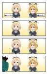 2girls 4koma black_sailor_collar blonde_hair blue_eyes brown_eyes character_request comic commentary_request copyright_request crossover dress gradient gradient_background hat highres jaguar_(kemono_friends) jaguar_ears jervis_(kantai_collection) kantai_collection kemono_friends long_hair misumi_(niku-kyu) multiple_girls namesake sailor_collar sailor_dress sailor_hat short_hair translation_request trembling upper_body white_dress white_hat