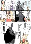 1boy 2girls armor black_cloak blonde_hair blue_eyes candy comic eiri_(eirri) facial_mark fate/grand_order fate_(series) food horns ibaraki_douji_(fate/grand_order) king_hassan_(fate/grand_order) multiple_girls oni oni_horns open_mouth purple_hair short_hair shuten_douji_(fate/grand_order) skull spikes sweatdrop tagme violet_eyes yellow_eyes