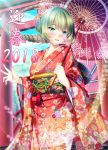 1girl 2018 artist_name blue_eyes cowboy_shot day eyebrows_visible_through_hair floral_print green_eyes green_hair hair_between_eyes hair_ornament heterochromia highres holding holding_umbrella idolmaster idolmaster_cinderella_girls japanese_clothes kimono looking_at_viewer new_year obi outdoors red_kimono red_umbrella sash short_hair solo standing takagaki_kaede torii umbrella yoi_otome yukata yuuzuki_hijiri