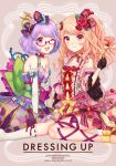 2girls ;d aikatsu! aikatsu_stars! bangs bare_shoulders blonde_hair blush bow breasts cake cherry_blossoms chocolate choker closed_mouth commentary_request copyright_name cover cover_page detached_sleeves dress eyebrows_visible_through_hair flower food fork frills glasses gloves gradient_hair hair_bow hair_flower hair_ornament hair_stick heart highres holding holding_fork idol japanese_clothes kasumi_mahiru kimono kimono_skirt lolita_fashion long_hair looking_at_viewer multicolored_hair multiple_girls nanakura_koharu obi one_eye_closed one_side_up open_mouth purple_hair red_flower red_rose rose sash semi-rimless_eyewear short_hair side_ponytail sitting smile socks spaghetti_strap under-rim_eyewear violet_eyes wa_lolita wariza wavy_hair yutsumoe