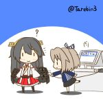 :d ? alternate_costume barcode_scanner bare_shoulders black_hair black_skirt blue_shirt boots brown_hair camouflage cash_register chibi dazzle_paint detached_sleeves eyebrows_visible_through_hair full_body hachimaki hair_ornament hairclip haruna_(kantai_collection) headband headgear high_ponytail highres kantai_collection lawson long_hair machinery nontraditional_miko open_mouth pleated_skirt red_skirt remodel_(kantai_collection) shirt skirt smile tarebin thigh-highs thigh_boots turrets twitter_username uniform zuihou_(kantai_collection) |_|