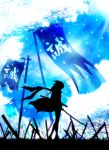 1girl absurdres ahoge banner blue_sky cherry_blossoms commentary_request day fate/grand_order fate_(series) field_of_blades from_side grass harada_miyuki highres holding katana light_rays okita_souji_(fate) petals planted_sword planted_weapon scarf short_hair silhouette sky solo standing sword tree weapon