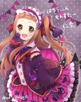+_+ :d brown_eyes buttons demon_tail fangs gloves hand_up highres ichihara_nina idolmaster idolmaster_cinderella_girls idolmaster_cinderella_girls_starlight_stage long_hair open_mouth pink_skirt polka_dot polka_dot_background purple_gloves skirt smile string_of_flags stuffed_animal stuffed_bat stuffed_toy tail twitter_username wings yuki_ichigo15