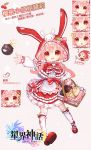 ! 1girl :3 :d :t \m/ animal animal_hood animal_on_head ankle_lace-up arm_up bangs basket beamed_quavers blush bomb bow bunny_hood bunny_on_head center_frills chinese closed_eyes closed_mouth copyright_request cross-laced_footwear expressions eyebrows_visible_through_hair fang frills hair_between_eyes hair_bobbles hair_ornament highres hood hood_up hooded_capelet lit_fuse long_hair long_sleeves low_twintails maodouzi musical_note on_head open_mouth pillow pink_hair pout quaver rabbit red_capelet red_eyes red_footwear red_skirt shirt simple_background skirt sleeping smile striped striped_bow thigh-highs translation_request twintails under_covers upper_teeth white_background white_legwear white_shirt zzz