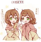 2girls :d :o ahoge bangs blush braid brown_dress brown_hair commentary_request cookie_griffon corn cracker_griffon dress eyebrows_visible_through_hair flying_sweatdrops green_eyes gundam gundam_tekketsu_no_orphans hair_between_eyes hand_up hands_up heart long_hair long_sleeves maodouzi multiple_girls open_mouth siblings sisters sleeves_past_wrists smile translation_request twin_braids twins upper_teeth