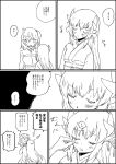 2girls anger_vein blush cheek_pinching closed_eyes comic commentary_request dragon_horns facing_another fate/grand_order fate_(series) fujimaru_ritsuka_(female) greyscale highres horns japanese_clothes kimono kiyohime_(fate/grand_order) looking_at_another monochrome multiple_girls open_mouth pinching side_ponytail sketch sweat translation_request triangle_mouth white_background yorunokonbini