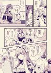 ! ... 2girls age_difference bare_shoulders blush comic commentary_request cutting_board flower granblue_fantasy hair_flower hair_ornament hairband holding holding_knife io_euclase knife leaf long_hair long_sleeves looking_at_another monochrome multiple_girls open_mouth plant rosetta_(granblue_fantasy) short_sleeves spoken_ellipsis spoken_exclamation_mark sweat takishima_asaka thought_bubble tomato translation_request twintails vines
