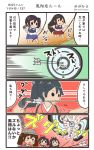 4girls 4koma akagi_(kantai_collection) arrow black_hair blue_hakama brown_eyes comic commentary_request gloves hair_between_eyes hakama hakama_skirt highres hiyoko_(nikuyakidaijinn) houshou_(kantai_collection) japanese_clothes kaga_(kantai_collection) kantai_collection kariginu kimono long_hair multiple_girls muneate open_mouth partly_fingerless_gloves pink_kimono ponytail red_hakama ryuujou_(kantai_collection) short_hair side_ponytail speech_bubble tasuki translation_request twintails twitter_username visor_cap yugake yumi_(bow)