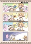 2girls 4koma ? animal_ears blonde_hair bow bowtie can canned_food comic commentary_request elbow_gloves gloves highres kemono_friends kuromodoki multicolored_hair multiple_girls northern_white-faced_owl_(kemono_friends) scared serval_(kemono_friends) spoken_question_mark translation_request white_hair yellow_eyes