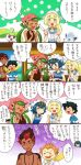 3boys 3girls alola_form alolan_vulpix apron black_hair blonde_hair blue_eyes blue_hair closed_eyes comic dark_skin dark_skinned_male green_eyes green_hair grin hairband head_scarf jewelry kaki_(pokemon) knife lillie_(pokemon) long_hair mamane_(pokemon) mao_(pokemon) multicolored_hair multiple_boys multiple_girls necklace open_mouth orange_hair pikachu pokemon pokemon_(anime) pokemon_(creature) pokemon_sm_(anime) sasairebun satoshi_(pokemon) shirt short_hair short_sleeves smile spiky_hair steenee striped striped_shirt suiren_(pokemon) togedemaru translation_request trial_captain twintails