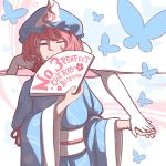 2girls background blue_kimono breasts butterfly closed_eyes closed_mouth commentary elbow_gloves english fan folding_fan gap gloves hands hands_together hat holding holding_fan japanese_clothes kimono mefomefo mob_cap multiple_girls obi perfect_cherry_blossom petals pink_hair saigyouji_yuyuko sash short_hair solo_focus touhou yakumo_yukari