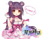 1girl :3 :d animal_ears astral_realm bangs bare_shoulders bear_ears black_hair blush bow braid breasts brown_eyes character_request cleavage copyright_name dress eyebrows_visible_through_hair fang flower full_body gloves hair_bow hair_flower hair_ornament hair_ribbon long_hair looking_at_viewer maodouzi medium_breasts open_mouth pink_bow pink_dress pink_flower red_ribbon ribbon romaji sidelocks simple_background sleeveless sleeveless_dress smile solo standing very_long_hair white_background white_gloves