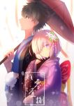 1boy 1girl absurdres aqua_eyes black_hair blue_kimono fate/grand_order fate_(series) flower from_side fujimaru_ritsuka_(male) hair_flower hair_ornament hair_over_one_eye head_tilt highres holding holding_umbrella japanese_clothes kimono looking_at_viewer looking_up mash_kyrielight nengajou new_year obi oriental_umbrella parted_lips pink_hair purple_kimono red_umbrella sash short_hair smile spiky_hair standing umbrella violet_eyes white_flower xue_fengzi yukata