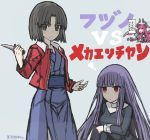 3girls android artist_name asagami_fujino black_eyes black_hair blue_kimono commentary_request curled_horns dated elizabeth_bathory_(fate)_(all) fate/grand_order fate_(series) grey_background highres holding holding_knife jacket japanese_clothes kara_no_kyoukai kimono knife leather leather_jacket long_hair long_sleeves looking_at_viewer mecha_eli-chan multiple_girls noyamanohana obi open_mouth pink_hair pointy_ears purple_hair red_jacket ryougi_shiki sash shadow short_hair translation_request