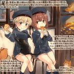 2girls animal black_hat blonde_hair blue_eyes brown_eyes brown_hair cat colored_pencil_(medium) commentary_request dated eating food hat holding holding_food kantai_collection kirisawa_juuzou long_sleeves multiple_girls numbered sailor_hat short_hair traditional_media translation_request twitter_username z1_leberecht_maass_(kantai_collection) z3_max_schultz_(kantai_collection)