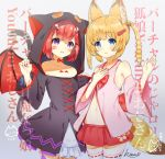 2girls :3 :d animal_ears bare_shoulders bat_wings blonde_hair blue_eyes blush cat_tail collarbone cona_kinaco detached_sleeves dress eyebrows_visible_through_hair facial_mark fangs fox_ears fox_tail hair_between_eyes hair_ornament hairclip hand_on_own_chest heart heart-shaped_pupils highres hood kemomimi_vr_channel long_sleeves mikoko_(kemomimi_vr_channel) multiple_girls nail_polish nekoma_(virtual_nekomimi_majokko_youtuber_ojisan) open_mouth parted_lips red_nails redhead ribbon-trimmed_legwear ribbon_trim short_twintails signature smile standing symbol-shaped_pupils tail thigh-highs twintails violet_eyes virtual_youtuber white_legwear wide_sleeves wings