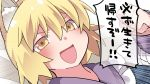 1girl :d animal_ears blonde_hair blush eyebrows_visible_through_hair fox_ears hair_between_eyes hammer_(sunset_beach) open_mouth puffy_sleeves smile solo tail touhou translation_request yakumo_ran yellow_eyes
