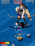 1943_the_battle_of_midway 1girl aircraft black_hair bow_(weapon) gameplay_mechanics hai_to_hickory kaga_(kantai_collection) kantai_collection military ocean p-38_lightning side_ponytail weapon