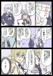 3girls ahoge alternate_costume bare_shoulders black_gloves black_neckwear black_shirt black_skirt blonde_hair blue_eyes bow braid comic commentary_request crossed_arms elbow_gloves fate/grand_order fate_(series) gloves grey_hair hair_bow headpiece holding holding_paper jeanne_d'arc_(alter)_(fate) jeanne_d'arc_(fate) jeanne_d'arc_(fate)_(all) jeanne_d'arc_alter_santa_lily kenuu_(kenny) long_braid long_sleeves looking_at_another multiple_girls necktie open_mouth paper school_uniform shirt short_hair single_braid skirt skirt_set sleeveless sleeveless_shirt test translation_request yellow_eyes