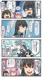 4koma 5girls ^_^ ^o^ black_hair blue_eyes cellphone closed_eyes comic commentary_request glasses green_hairband hair_between_eyes hair_bobbles hair_ornament hairband headgear highres holding holding_phone ido_(teketeke) kantai_collection long_hair multiple_girls nagato_(kantai_collection) ooyodo_(kantai_collection) open_mouth phone pink_eyes pink_hair red_eyes ri-class_heavy_cruiser ro-class_destroyer ru-class_battleship sazanami_(kantai_collection) shaded_face shinkaisei-kan short_hair smartphone smile speech_bubble translation_request twintails twitter v-shaped_eyebrows