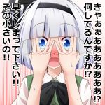 1girl bangs black_bow black_neckwear blue_eyes blush bob_cut bow bowtie commentary_request covering_face eyebrows_visible_through_hair hair_bow hands_up hiro_(pqtks113) konpaku_youmu looking_at_viewer nose_blush open_mouth short_hair silver_hair solo sweat touhou translation_request upper_body