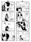 ... 3girls 4koma blanket blush closed_eyes comic commentary_request fate/grand_order fate_(series) glasses greyscale highres kiss lap_pillow long_hair mash_kyrielight meshiko minamoto_no_raikou_(fate/grand_order) monochrome multiple_4koma multiple_girls nude oni_horns open_mouth short_hair shuten_douji_(fate/grand_order) slap_mark slapping spoken_ellipsis translation_request yuri |_|