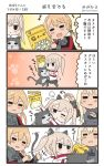 +++ 3girls 4koma animal animal_ears bismarck_(kantai_collection) black_legwear black_skirt blonde_hair capelet cat cat_ears cat_tail comic commentary_request graf_zeppelin_(kantai_collection) hair_between_eyes highres hiyoko_(nikuyakidaijinn) kantai_collection long_hair long_sleeves low_twintails military military_uniform multiple_girls open_mouth pantyhose pleated_skirt prinz_eugen_(kantai_collection) short_hair sidelocks skirt smile speech_bubble tail translation_request twintails twitter_username uniform unsinkable_sam