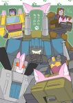 5boys 80s animal_ears blast_off brawl cannon cat_ears combaticon commentary_request decepticon green_background insignia looking_at_viewer multiple_boys no_humans oldschool onslaught orange_eyes red_eyes sergeantctrln smile swindle_(transformers) transformers translation_request vortex_(transformers) weapon white_eyes you're_doing_it_wrong