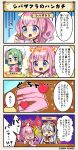 3girls 4koma :d :o blue_eyes comic commentary_request flower flower_knight_girl goggles green_hair grey_hair hair_flower hair_ornament handkerchief multiple_girls open_mouth pink_hair red_eyes saboten_(flower_knight_girl) shibazakura_(flower_knight_girl) smile translation_request urushi_(flower_knight_girl)