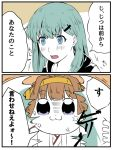 2girls 2koma blue_eyes brown_hair comic commentary_request green_hair hairband headgear ishii_hisao japanese_clothes kantai_collection kongou_(kantai_collection) long_hair multiple_girls nontraditional_miko open_mouth speech_bubble suzuya_(kantai_collection) translation_request violet_eyes