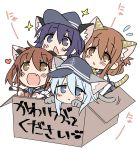 4girls akatsuki_(kantai_collection) anchor_symbol animal_ears black_hair blue_eyes box brown_eyes brown_hair cat_ears cat_tail folded_ponytail for_adoption hibiki_(kantai_collection) highres hizuki_yayoi ikazuchi_(kantai_collection) inazuma_(kantai_collection) kantai_collection long_hair multiple_girls short_hair silver_hair tail violet_eyes