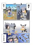 /\/\/\ 3girls ^_^ animal_ears atlantic_puffin_(kemono_friends) bangs bird_wings black_gloves black_hair bodystocking bow bowtie breast_pocket brown_hair chengko closed_eyes closed_mouth comic commentary_request common_raccoon_(kemono_friends) day extra_ears eyebrows_visible_through_hair fingerless_gloves food fur_collar gloves grey_hair grey_shirt grey_shorts hair_between_eyes head_wings holding holding_food jacket kemono_friends long_hair long_sleeves looking_at_another looking_down low_ponytail mouth_hold multicolored_hair multiple_girls necktie open_clothes open_jacket open_mouth orange_eyes orange_hair outdoors pantyhose pocket raccoon_ears redhead shaded_face shirt shoebill_(kemono_friends) short_hair short_sleeves shorts side_ponytail sitting smile sound_effects squatting standing translation_request triangle_mouth washing white_hair white_neckwear wings