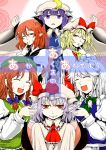 6+girls blonde_hair blue_bow blush bow braid closed_eyes comic commentary_request cover cover_page finger_to_mouth flandre_scarlet green_bow green_hat hair_bow hat hat_bow hong_meiling izayoi_sakuya koakuma long_hair looking_at_viewer maid_headdress mob_cap multiple_girls one_eye_closed open_mouth patchouli_knowledge pointy_ears purple_hair red_bow red_eyes redhead remilia_scarlet short_hair siblings sisters star touhou translation_request triangle_mouth twin_braids violet_eyes white_hair yokochou