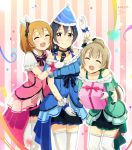 3girls bangs birthday blue_hair blush bow box closed_eyes cowboy_shot dress earrings eyebrows_visible_through_hair gift gift_box gloves grey_hair hair_between_eyes hair_ornament highres holding holding_gift jewelry kira-kira_sensation! kousaka_honoka long_hair looking_at_viewer love_live! love_live!_school_idol_project minami_kotori multiple_girls one_side_up open_mouth orange_hair short_hair smile sonoda_umi standing striped striped_background tata_(tataice) thigh-highs white_gloves white_legwear yellow_eyes